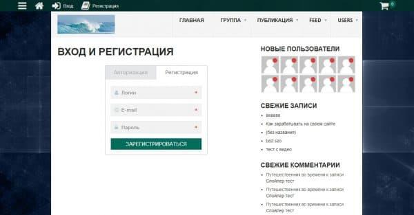 Форма регистрации WP-Recall на отдельной странице