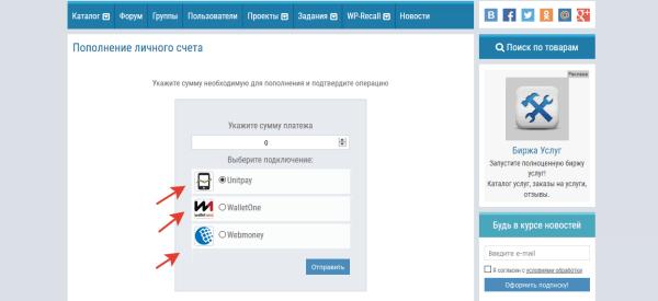 Работа MultiPayeers на CodeSeller.ru