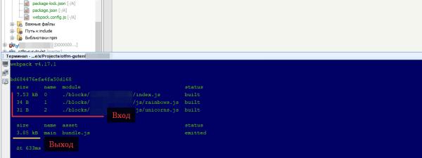 Устанавливаем терминал в NetBeans, node.js, npm, webpack.js - пакуем и сжимаем скрипты в один